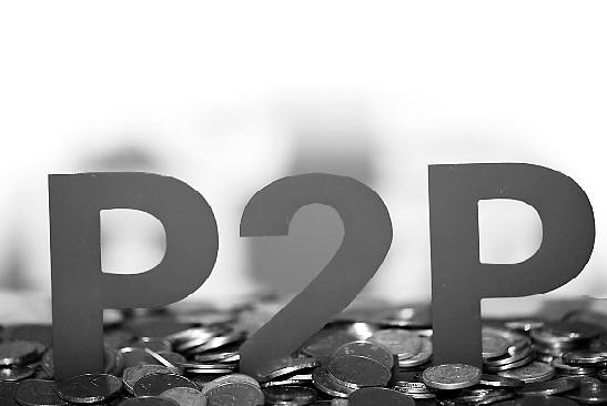 2018年利率 高的P2P平台有哪些