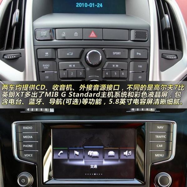 两车均提供了cd,收音机,外接音源接口,不同的是高尔夫7比英朗xt多出了
