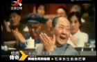 揭秘一号工程:毛泽东遗体保护有三个原则