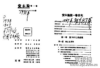 张宇:毛泽东对社会主义政治经济学的探索