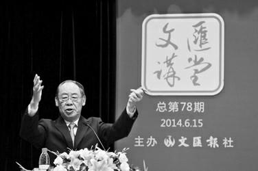 钱复:中华传统文化中的世界观和方法论(1) - 液色迷人感恩心责任肩 - 液色迷人,感恩在心,责任在肩.