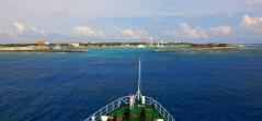中国首艘千吨级海巡船与水上飞机巡航西沙