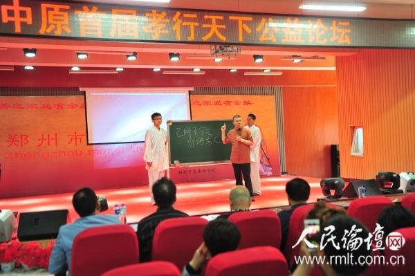 道德文化讲堂在郑州市聋哑职业学校开班图片