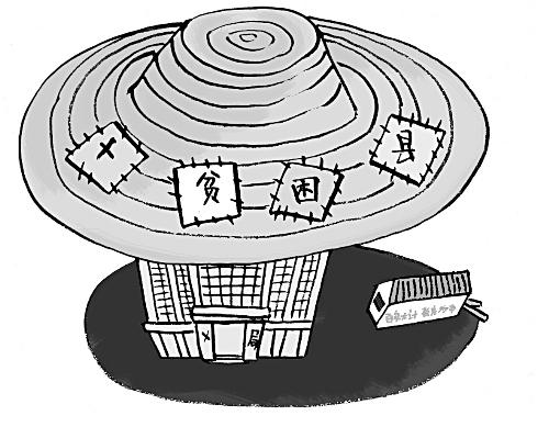 湖北省贫困地区超标建设办公大楼不止建始一县,去年央视曾经曝光地处