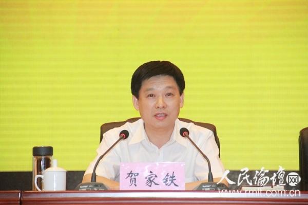 3-省委常委,组织部长贺家铁出席会议并作工作部署_副本