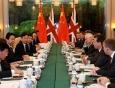 中英首次安全对话