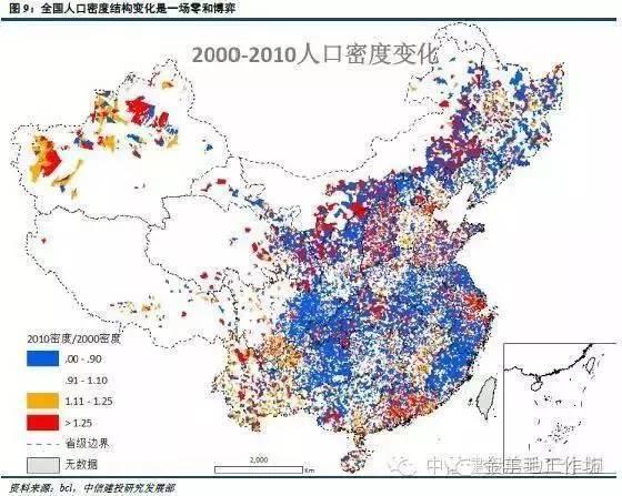 中国人口大迁移 一场你死我活的城市战争