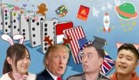 《来理论吧》第十三期 太任性!2016英美发红包太多要退群?