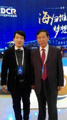 书画家董安安应邀参加第三届海归中国梦盛典图片