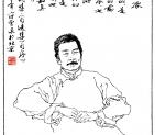 【人民艺术家】范增插图鲁迅小说集