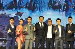 《建军大业》首映 导演刘伟强携主创人员亮相
