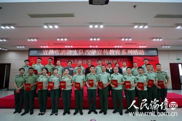 """宜昌市消防举行""""肩负新使命、迈向新征程""""主题演讲比赛"""