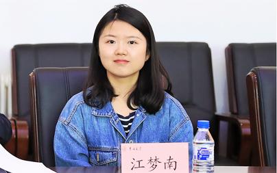 江梦南必赢亚洲登录:勉励宜章10.5万青少年