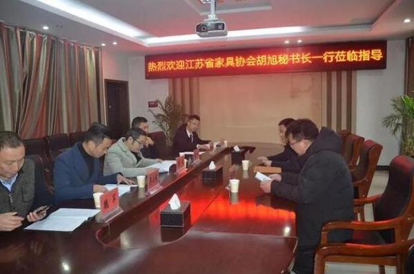 泗洪金锁镇 优化营商环境 缔造投资乐土
