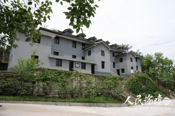 图为中共中央南方局和八路军驻重庆办事处旧址(资料照片)。 人民论坛网发