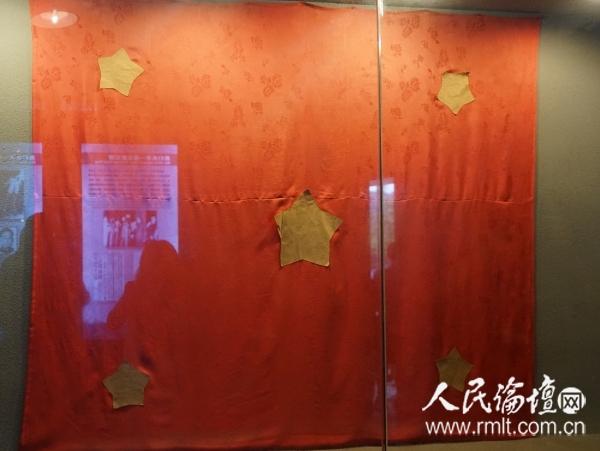 图为罗广斌和狱友们制成的五星红旗。人民论坛网 张迪 摄