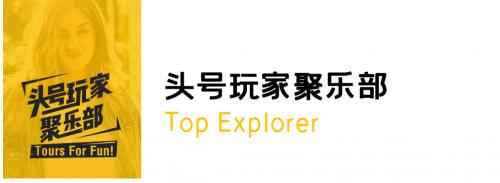 http://www.weixinrensheng.com/lvyou/1441767.html