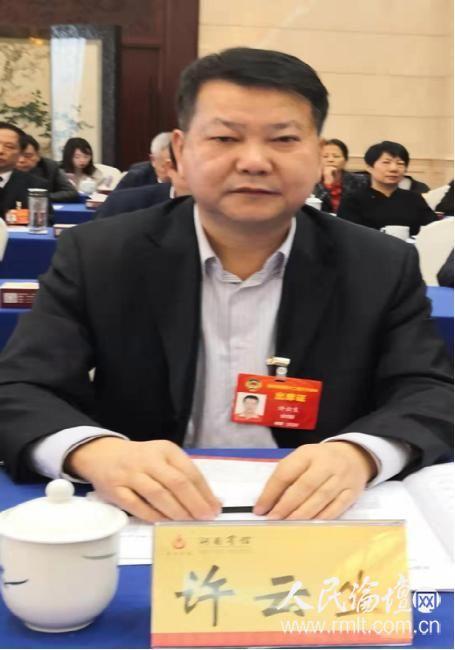 湖南省政协委员许云生:加快促进