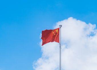 中共中央政治局召开会议