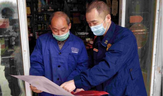 荆门市消防陆空对接护航平安清明