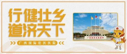 """""""抗疫健身操,春回三月三""""活动"""