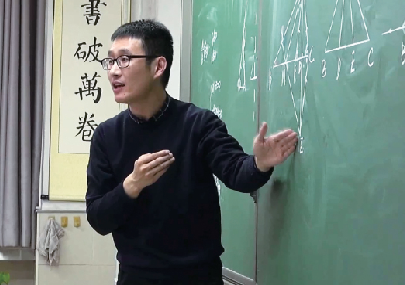 http://www.weixinrensheng.com/jiaoyu/2245620.html