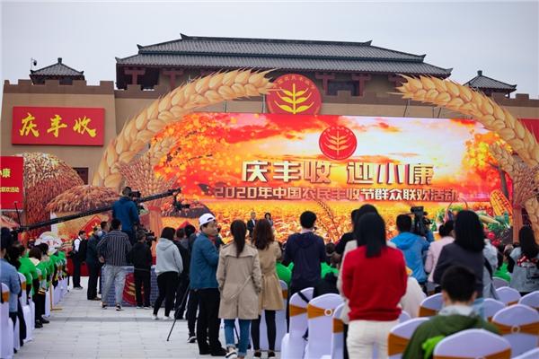 李子柒出席丰收节活动:希望让大家看到不一样的农村