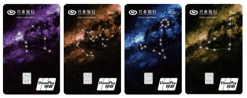 """兴业银行荣获""""明星信用卡""""评选""""满意之星"""""""