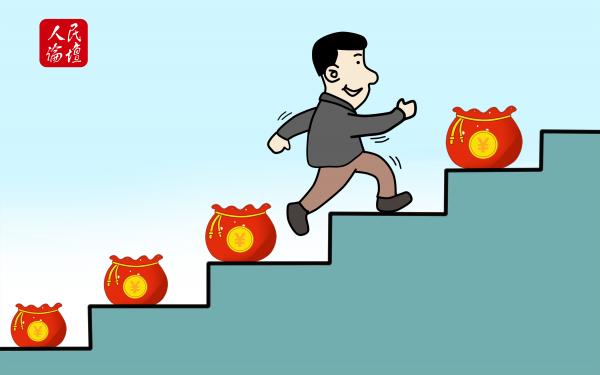 """中国gdp含金量_2020年中国GDP进入百万亿时代,驴迹凸显旅游科技创新""""含金量"""""""