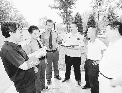 南京人口管理干部学院_北京人口管理新政